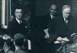 Сцена из фильма Тайны Нюрнбергского процесса (2009) Тайны Нюрнбергского процесса сцена 5