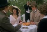 Фильм Поездка в Висбаден (1989) - cцена 1