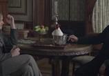 Сцена из фильма Молодой Карл Маркс / Le jeune Karl Marx (2017) Молодой Карл Маркс сцена 1