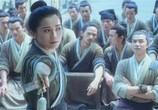 Фильм Бабочки-любовники / Mo hup leung juk (2008) - cцена 3