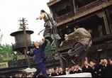 Сцена из фильма Бесстрашный / Huo Yuanjia (2006) Бесстрашный