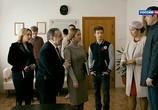 Сцена из фильма Работа над ошибками (2015) Работа над ошибками сцена 1