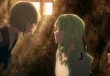 Мультфильм В песках поющие китята / Kujira no Kora wa Sajou ni Utau (2017) - cцена 2