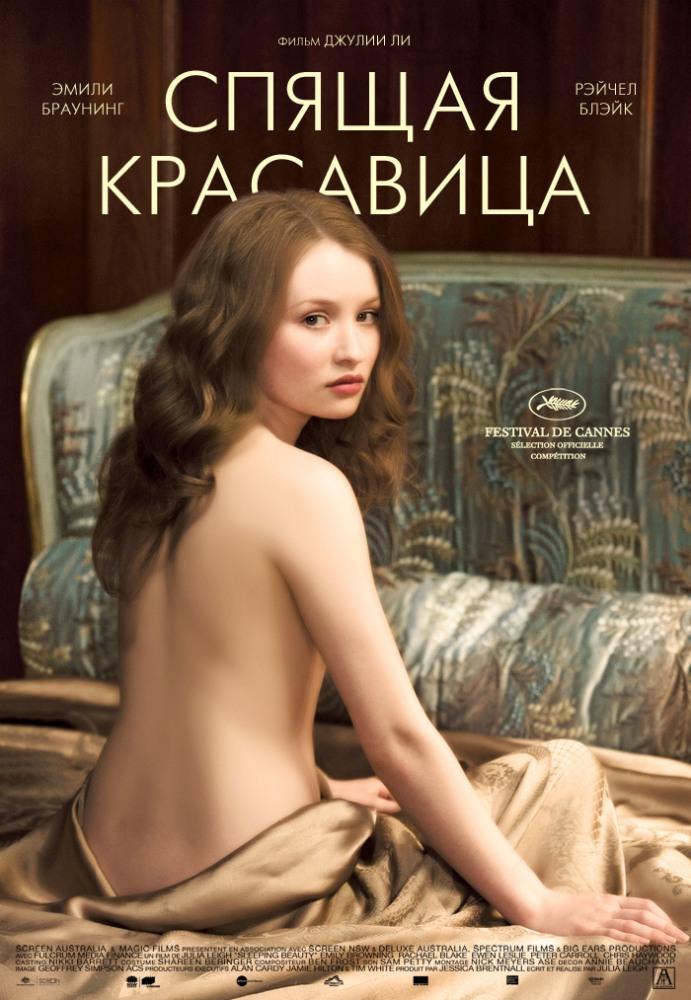 Русское порно: Ненасытная русская шлюха