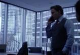 Сериал Скины / Romper Stomper (2018) - cцена 2