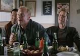 Фильм Скоростной предел / Landspeed (2002) - cцена 3