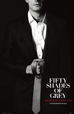 Пятьдесят Оттенков Серого: Дополнительные материалы / Fifty Shades of Grey: Bonuces (2015)