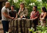 Фильм Путешествие 2: Таинственный остров / Journey 2: The Mysterious Island (2012) - cцена 7