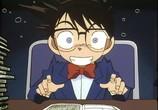 Мультфильм Детектив Конан / Detective Conan TV (1996) - cцена 6