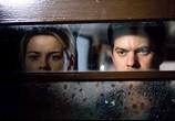 Фильм Фантомы / Shutter (2008) - cцена 5