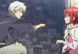Сцена из фильма Красноволосая Белоснежка / Akagami no Shirayukihime (2015) Красноволосая Белоснежка сцена 3