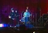 Сцена из фильма Кино и Виктор Цой - Концерт в Алма-Ате (1989) Кино и Виктор Цой - Концерт в Алма-Ате сцена 3