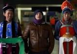 Сцена из фильма На Байкал. Поехали (2012) На Байкал. Поехали сцена 2