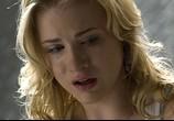 Фильм Мгновения жизни / The Life Before Her Eyes (2008) - cцена 5