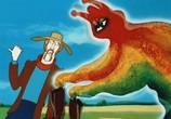 Сцена из фильма Сборник мультфильмов: Именины сердца-5 (1954) Сборник мультфильмов: Именины сердца - 5 DVDRip сцена 41
