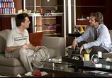 Сцена из фильма Мальчишник в Вегасе / The Hangover (2009) Мальчишник в Вегасе