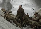 Сцена из фильма 1917 / 1917 (2020)