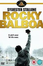 Рокки Бальбоа / Rocky Balboa (2007)