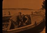 Фильм Финансы великого герцога / Finances of the Grand Duke (1924) - cцена 1