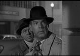 Сцена из фильма Легкая добыча / Pushover (1954) Легкая добыча сцена 5