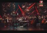Сцена из фильма Авторский концерт Валерия Головко - Победа (2015) Авторский концерт Валерия Головко - Победа сцена 2