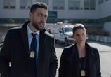 Сериал ФБР / FBI (2018) - cцена 4