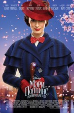 Мэри Поппинс возвращается / Mary Poppins Returns (2019)