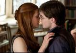 Фильм Гарри Поттер и Дары смерти: Часть 1 / Harry Potter and the Deathly Hallows: Part 1 (2010) - cцена 5