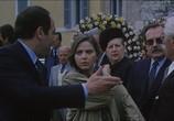 Сцена из фильма Я и моя сестра / Io e mia sorella (1987) Я и моя сестра сцена 3