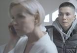 Фильм Спецслужбы / Sluzby specjalne (2014) - cцена 2