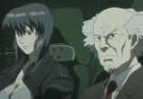 Сцена из фильма Призрак в доспехах: Синдром одиночки / Kôkaku kidôtai: Stand Alone Complex (2002) Призрак в доспехах: Синдром одиночки сцена 6