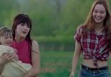 Сцена из фильма Дорогая Элеонора / Dear Eleanor (2016) Дорогая Элеонора сцена 18