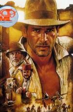 Мир фантастики: Трилогия Индиана Джонс: Киноляпы и интересные факты / Indiana Jones (2008)