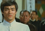 Сцена из фильма Кулак ярости / Jing wu men (1972) Кулак ярости