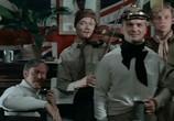 Сцена из фильма Асы в небе / Aces High (1976) Асы в небе сцена 4
