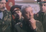 Фильм Чича (1991) - cцена 2