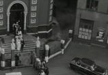 Сцена из фильма Вид на жительство (1972) Вид на жительство сцена 19