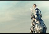 Сцена из фильма Золотой век / Elizabeth: The Golden Age (2007) Золотой век сцена 3