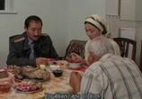 Фильм Светлая прохлада / Boz salkyn (2007) - cцена 6