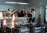 Фильм Мальчишник по-ирландски / The Stag (2013) - cцена 3