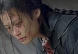 Фильм Гильотина / Xue di zi (2012) - cцена 2