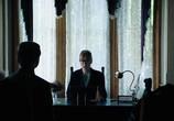 Фильм Последнее желание / The Final Wish (2018) - cцена 1