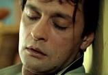 Сцена из фильма Потерявшие солнце (2005) Потерявшие солнце сцена 3