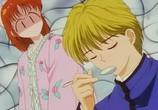 Мультфильм Мальчик-мармелад / Marmalade Boy TV (1994) - cцена 1
