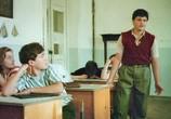 Сцена из фильма Озеро / Tba (1998) Озеро сцена 12