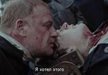 Сцена из фильма Апостол / Apostle (2018) Апостол сцена 2