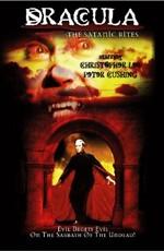 Сатанинские обряды Дракулы / The Satanic Rites of Dracula (1973)