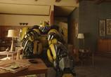Сцена из фильма Бамблби / Bumblebee (2018)