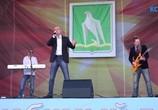 Сцена из фильма Андрей Державин - Концерт в Красноуфимске (2016) Андрей Державин - Концерт в Красноуфимске сцена 2