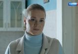 Фильм На обрыве (2018) - cцена 3
